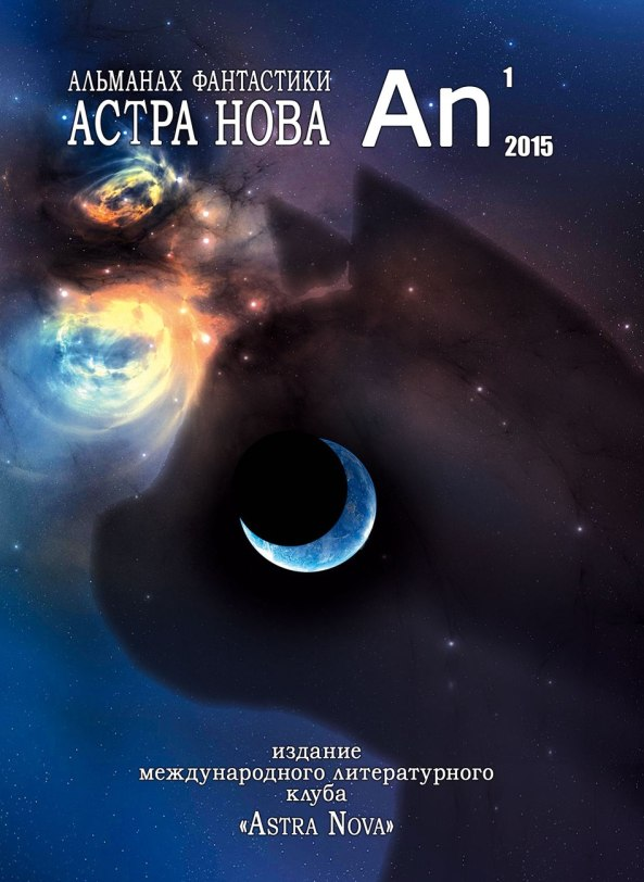 an_1_41