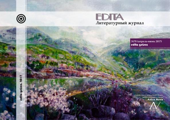 edita70-2