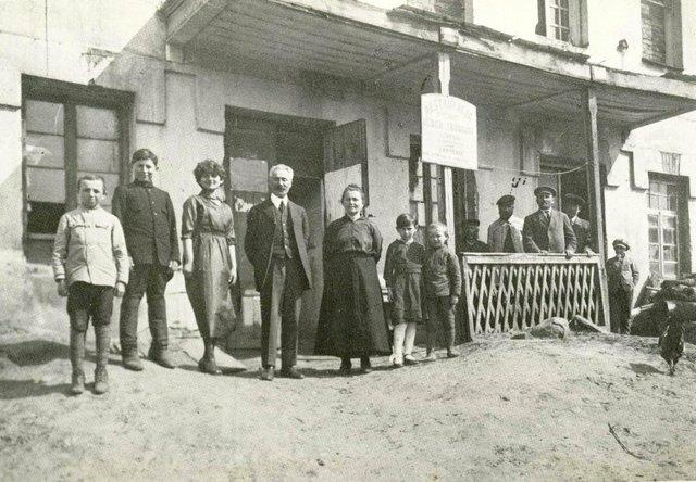 Яков Выгодский и его семья