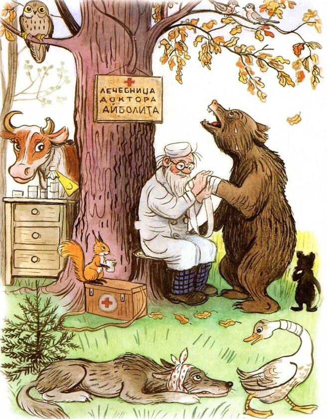 Иллюстрация Сутеева